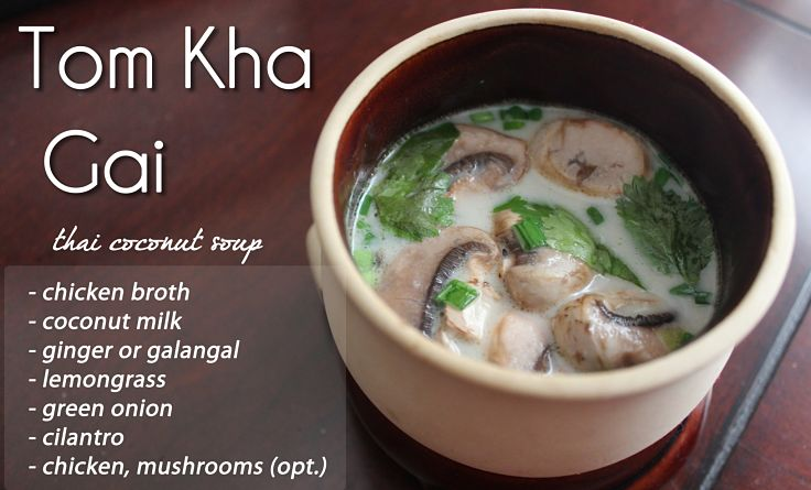 Key ingredients for Thai Tom Kha Gai - a delightful snack and light meal dish - healthy and low calorie